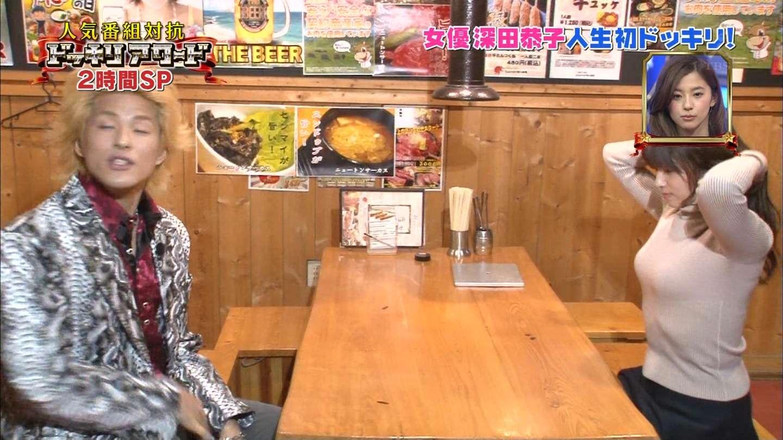 深田恭子のおっぱいエロ画像
