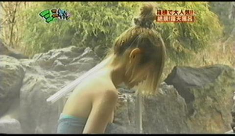 ギャル曽根の全裸ヌードで露出画像