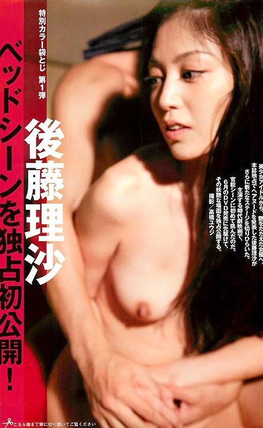 芸能人のフェラ中出し放送事故な裸エロ画像