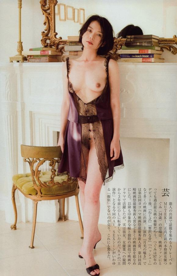 芸能人のセックス全裸でマンコつぐみハメ撮り画像