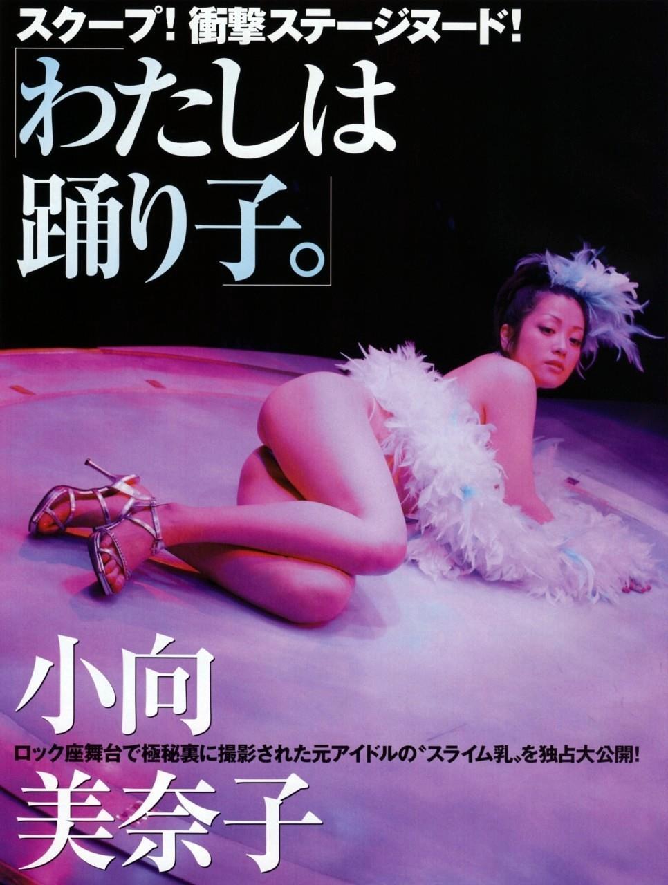 芸能人のストリップフェラ中出し放送事故な裸エロ画像