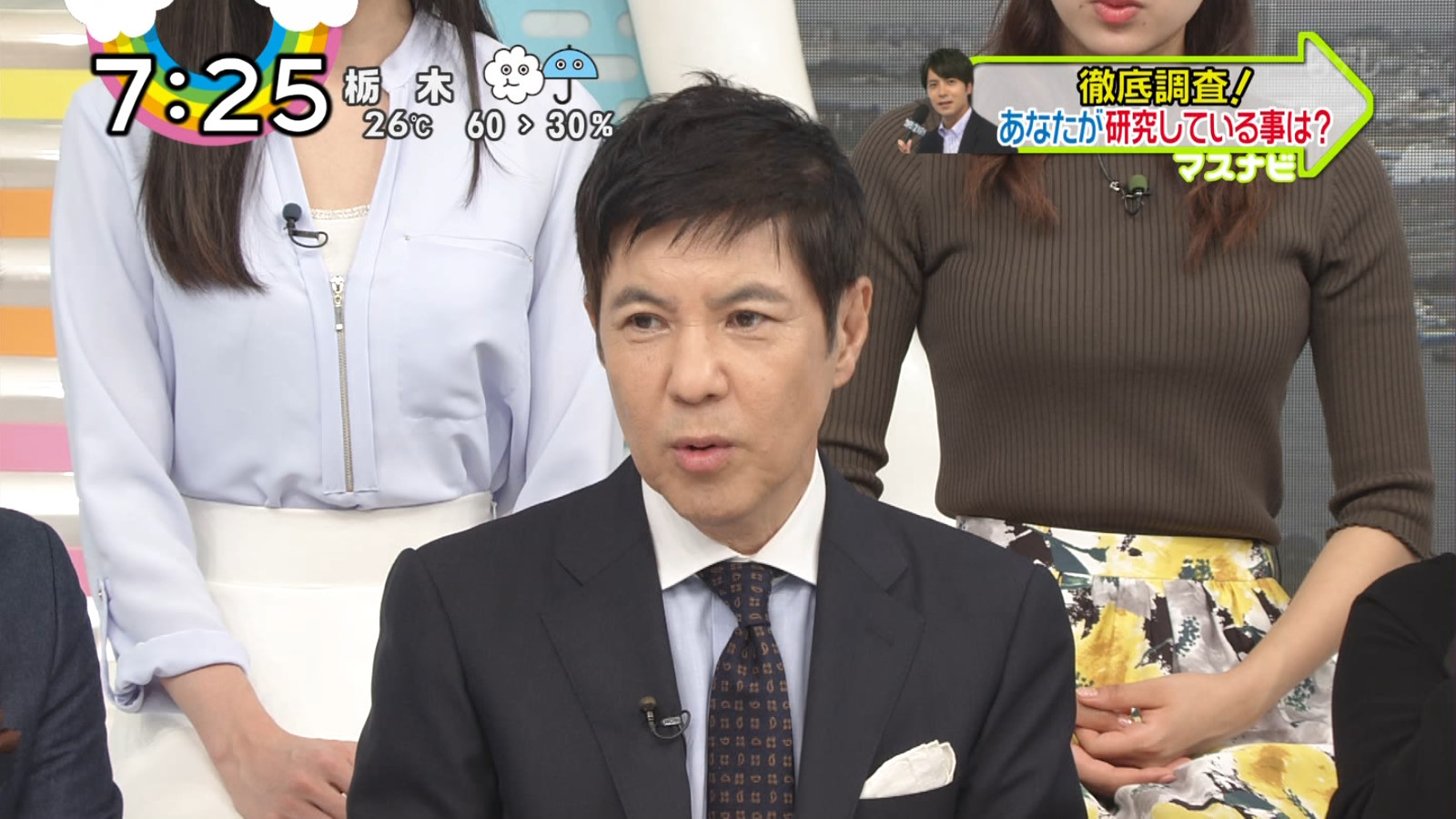 郡司恭子のパンチラエロ画像