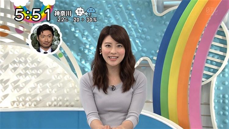郡司恭子の乳首ポロリ画像