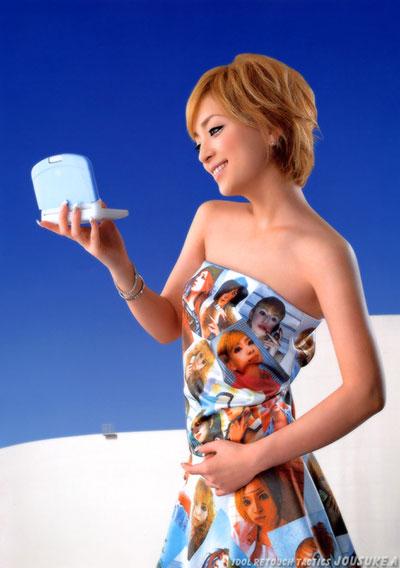浜崎あゆみのエロおっぱい画像