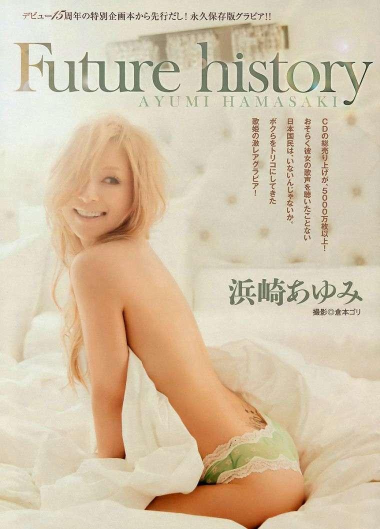 浜崎あゆみのAVエロ画像