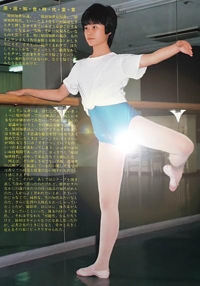 原田知世のエロ画像