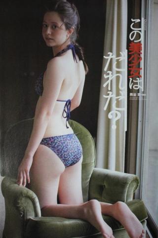 春香クリスティーンのセクシーエロ画像