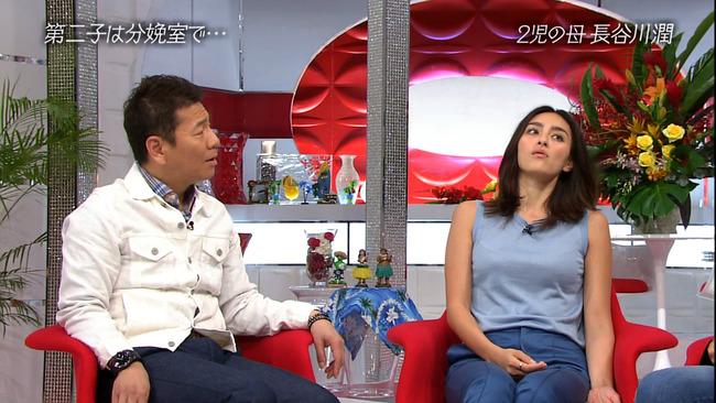 長谷川潤のお宝エロ画像