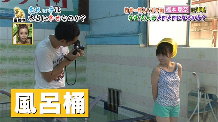 橋本環奈のAVエロ画像