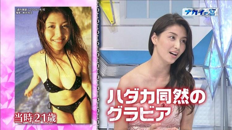 橋本マナミのパンツ丸出しセクシー画像