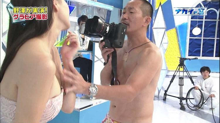 橋本マナミのAVエロ画像