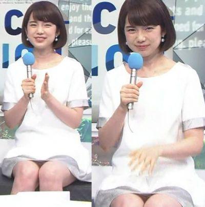 弘中綾香のエロGIFでマンコエロ