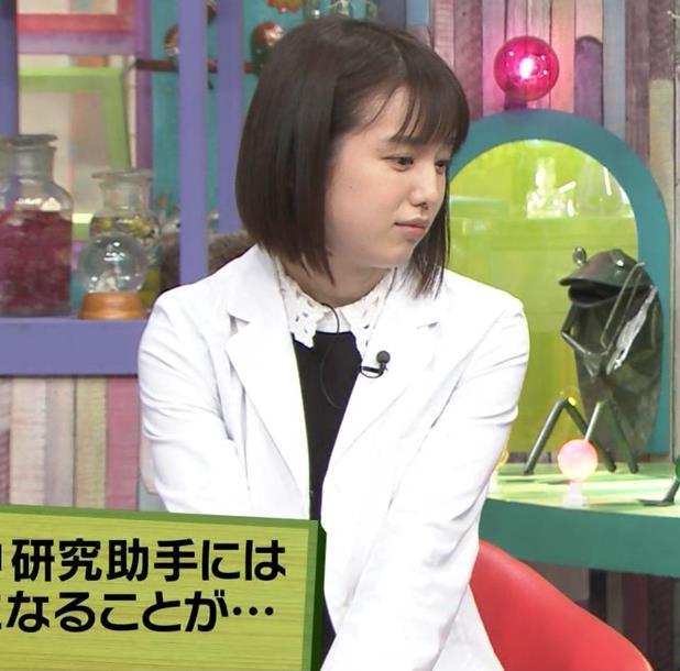 弘中綾香のまんこ