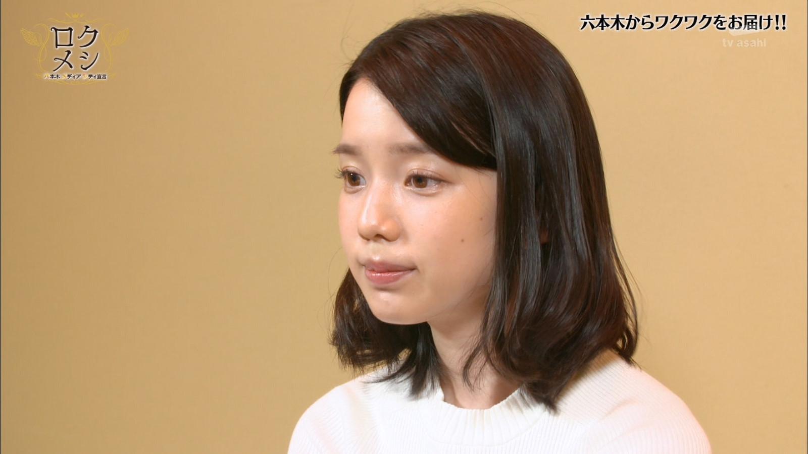 弘中綾香のヌード乳首エロ画像