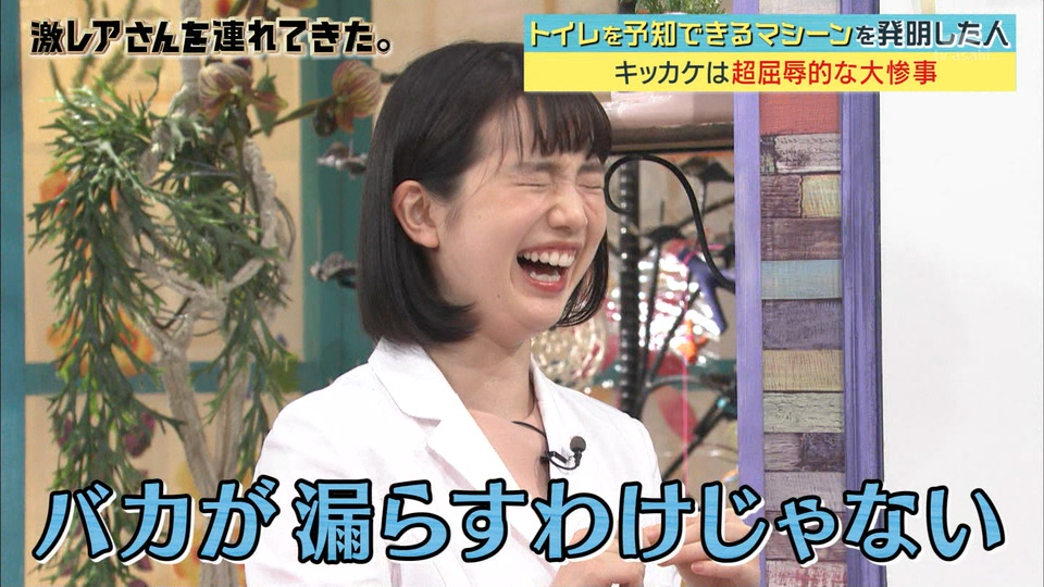 弘中綾香モロにマンスジやハミマンエロGIF画像