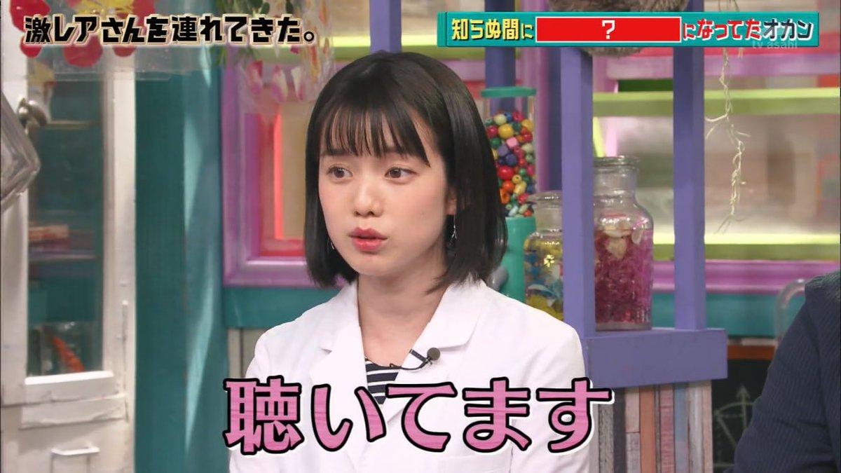 弘中綾香のお宝ヌードエロ画像