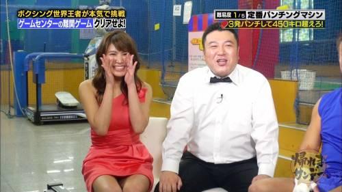 久松郁実のお宝な放送事故