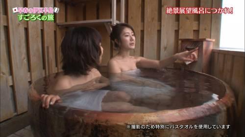 久松郁実のAVエロ画像