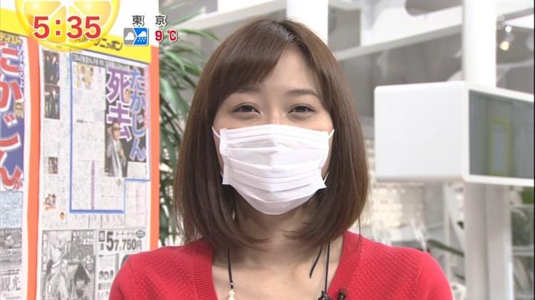 久冨慶子の放送事故お宝エロ画像