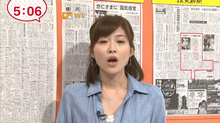 久冨慶子のおっぱい乳揉みエロ画像