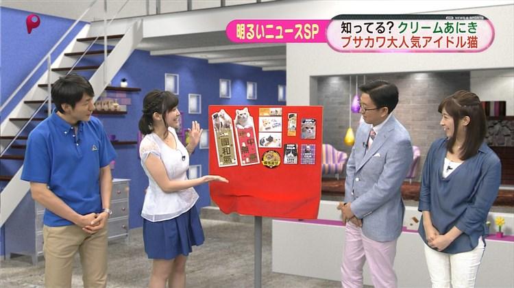 久冨慶子のパンモロエロ画像