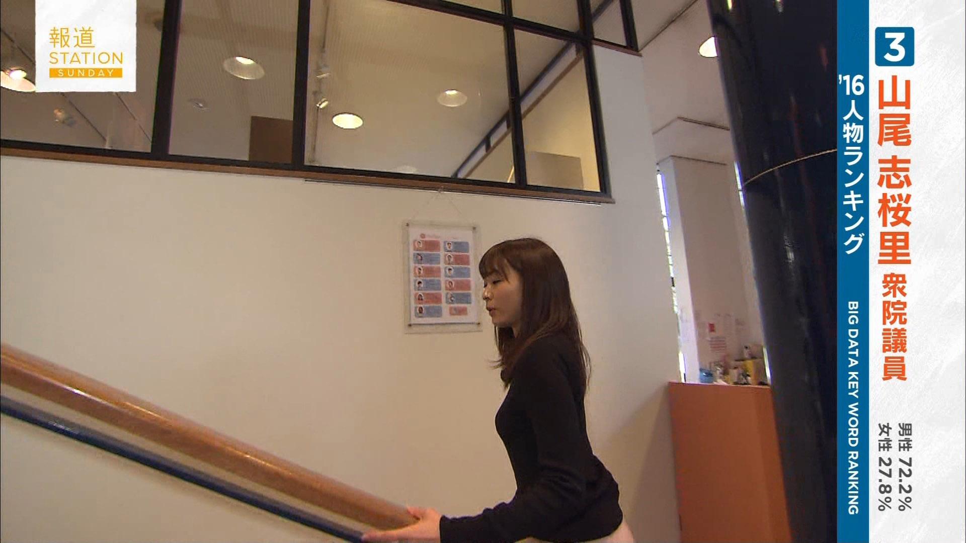 久冨慶子のセックスエロ画像