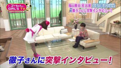 久冨慶子のお宝な放送事故