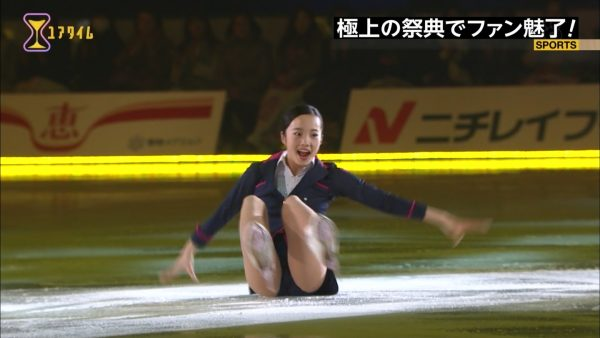 本田真凜の放送事故お宝エロ画像