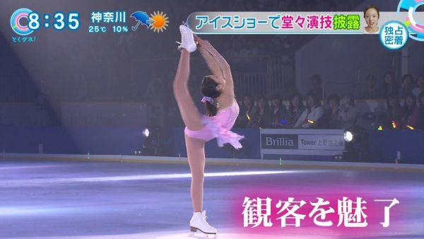 本田真凜のAVアダルト画像
