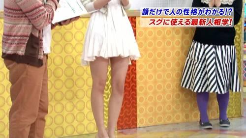 本田翼のお宝エロ画像