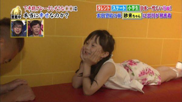 本田望結のおっぱいエロ画像