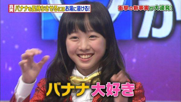 本田望結の子役エロ画像