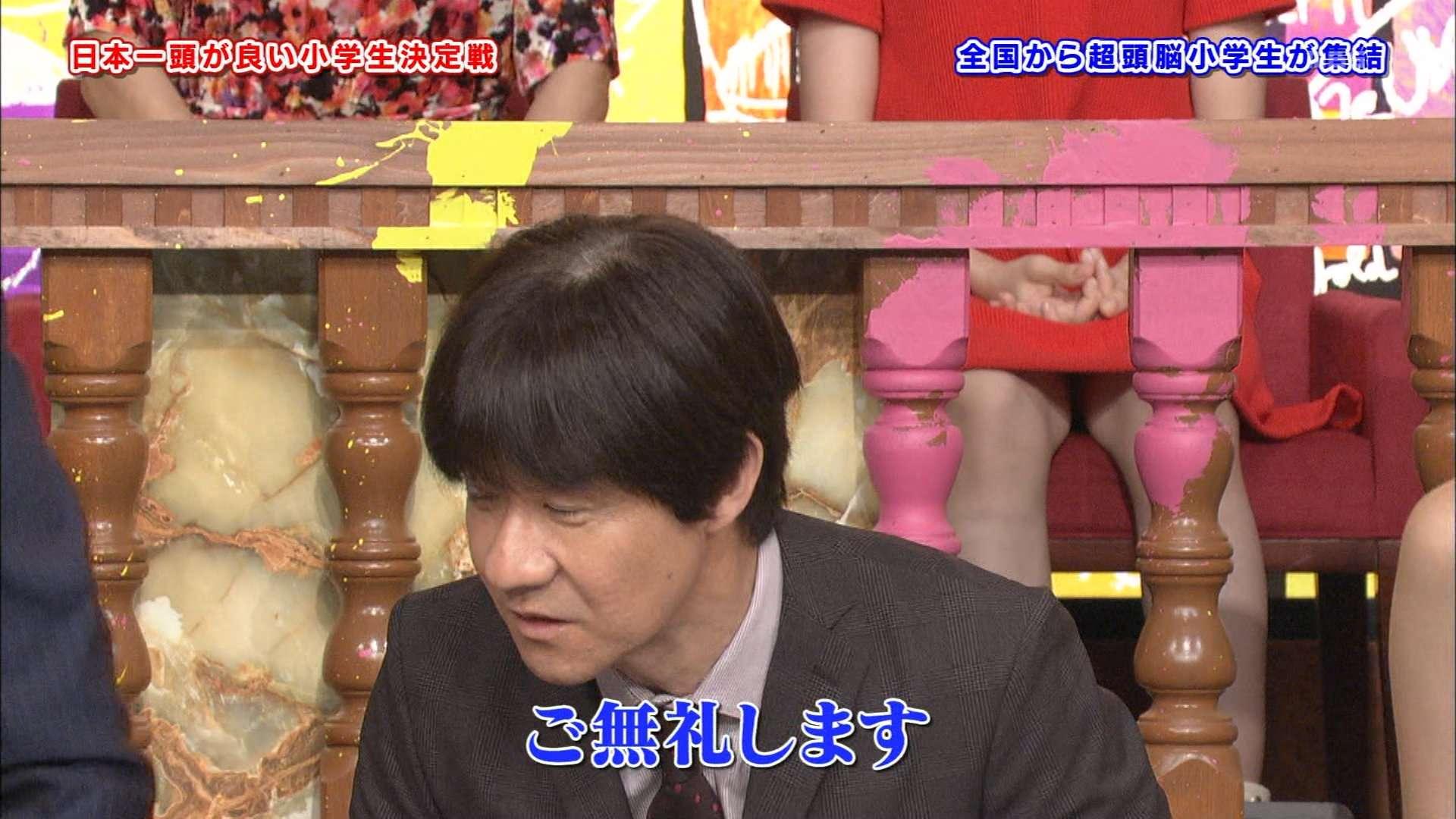 本田望結のお宝エロ画像