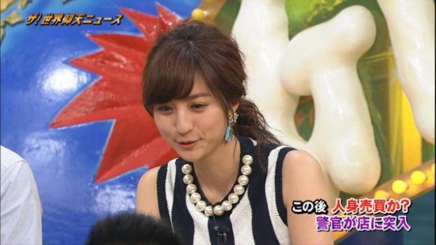 堀田茜の乳首ポロリ画像
