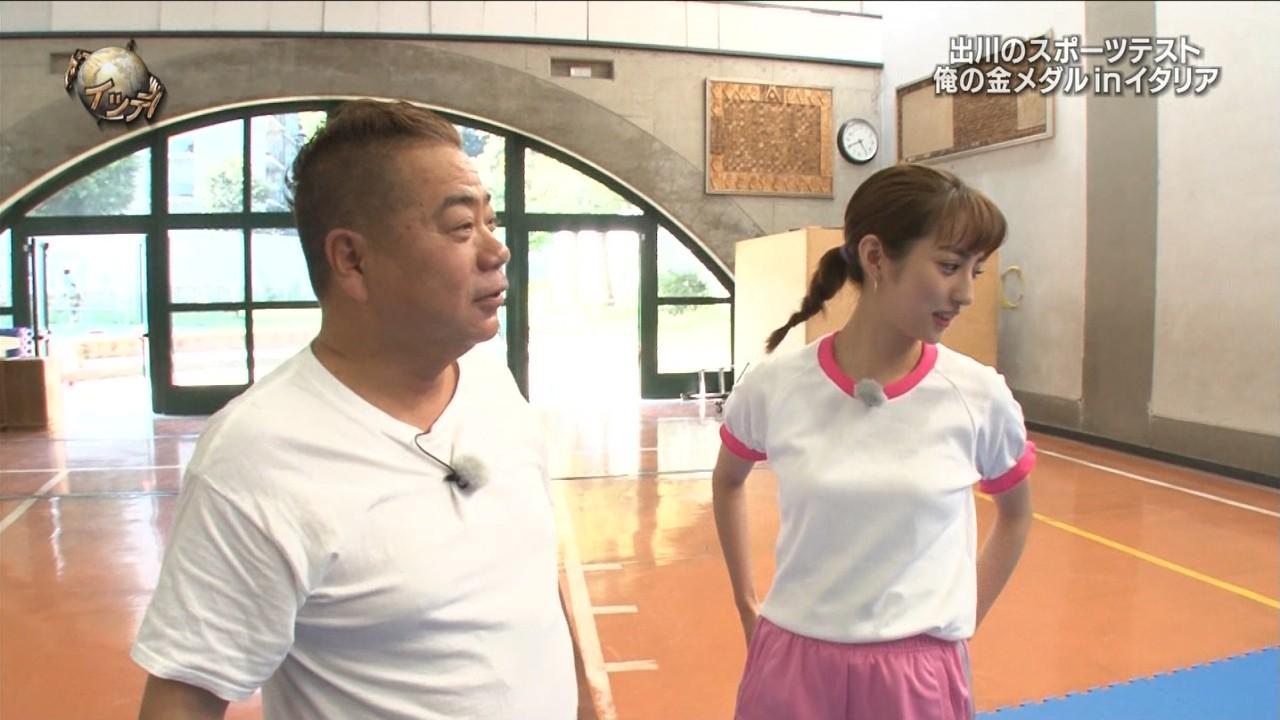 堀田茜の放送事故お宝エロ画像