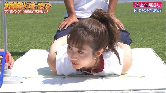 堀田茜の胸がエロい