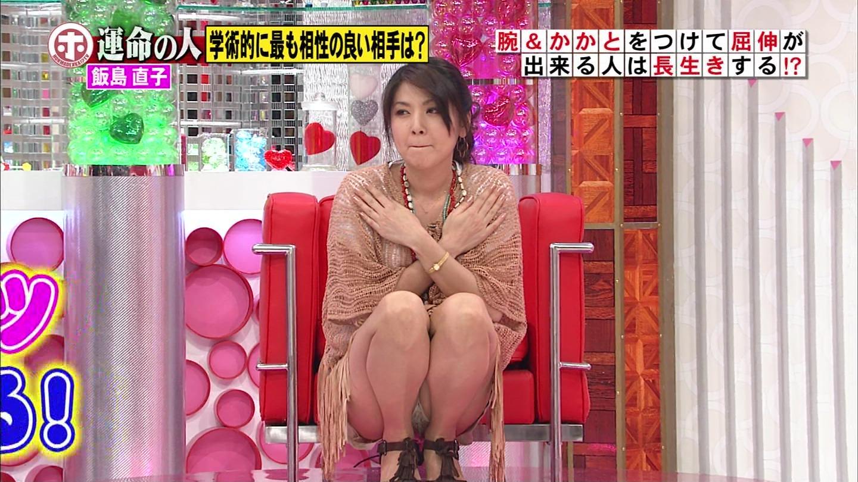 飯島直子のエロ画像