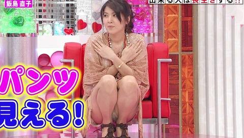 飯島直子のおっぱいエロ画像