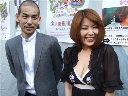 飯島直子の乳首ポロリ画像