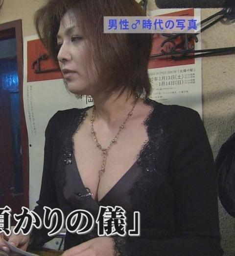 飯島直子のパンモロエロ画像