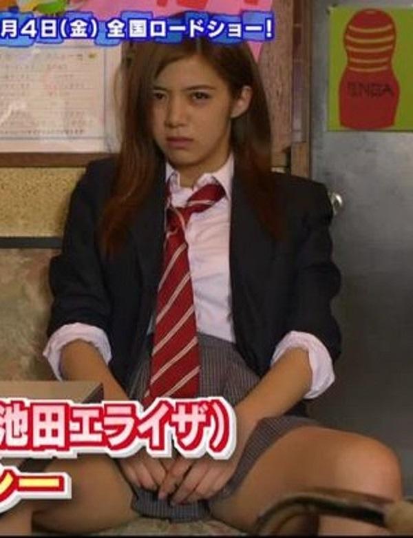 池田エライザの胸