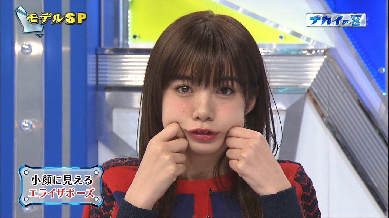 池田エライザのお宝な放送事故