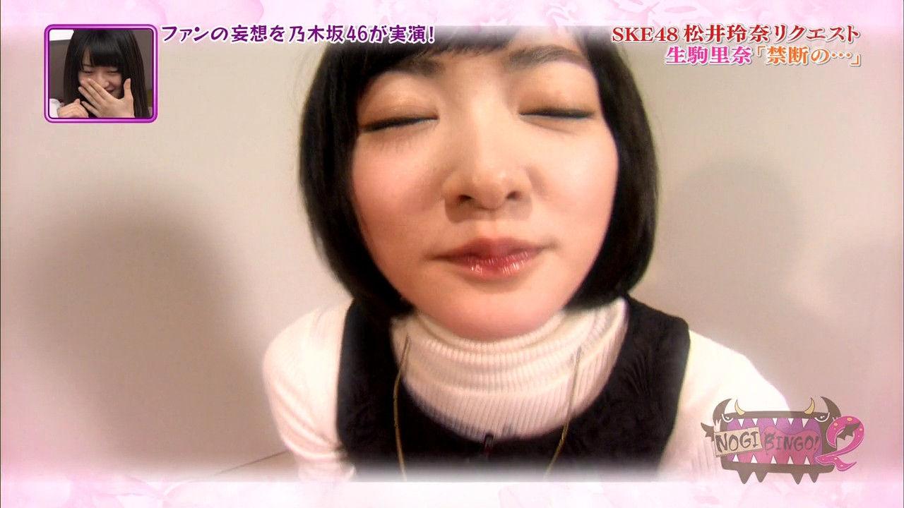生駒里奈のおっぱい乳揉みエロ画像