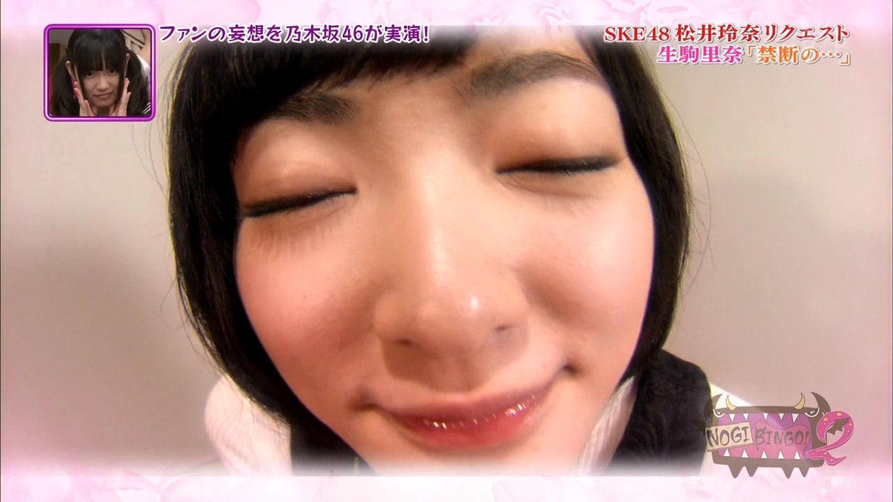 生駒里奈のエロ画像