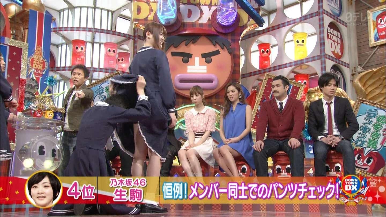 生駒里奈のお宝セクシーエロ画像