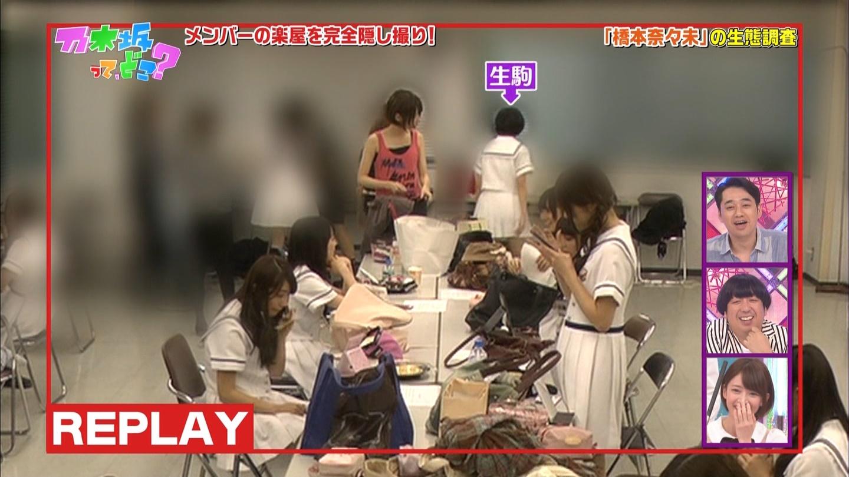 生駒里奈のヌード乳首エロ画像