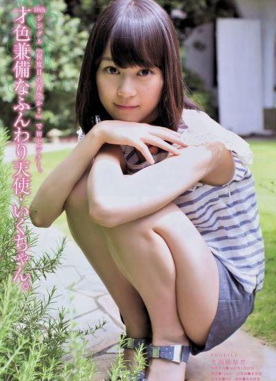 生田絵梨花のヌード乳首エロ画像
