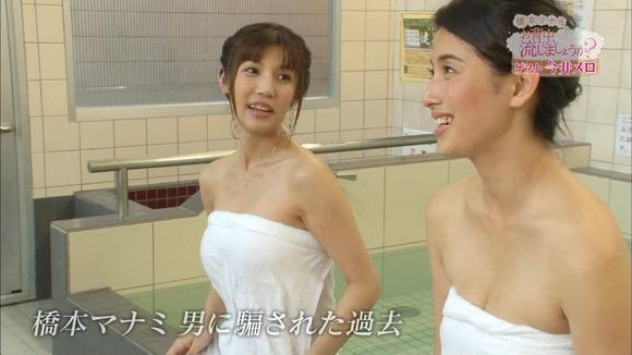 今井メロの放送事故お宝エロ画像