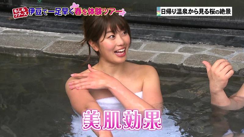 稲村亜美のお宝ヌードエロ画像