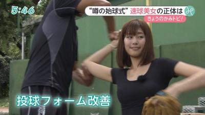 稲村亜美のアイコラ